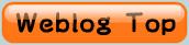 Weblog 刺繍.com